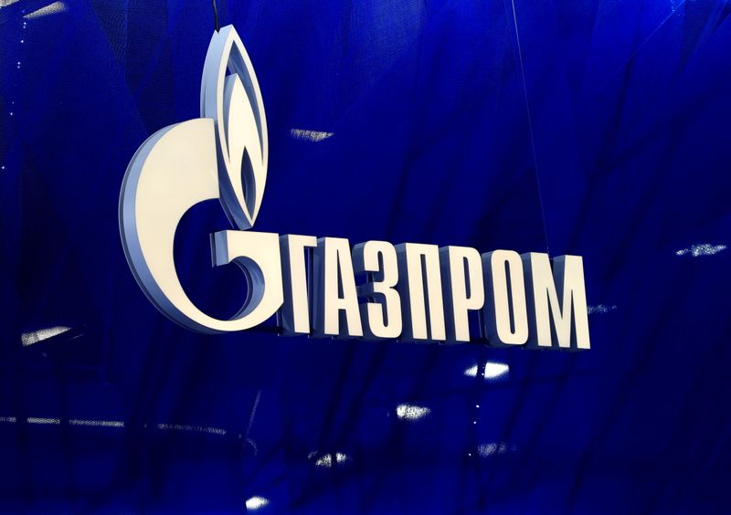 Russia's Gazprom says Europe gas prices could set new records