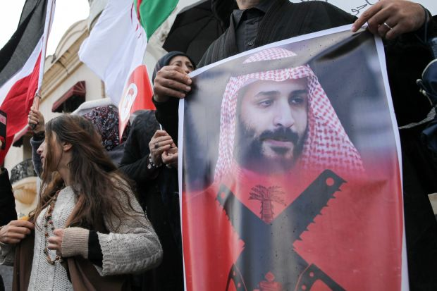 Tunisians protested the visit of the Saudi crown prince in November.