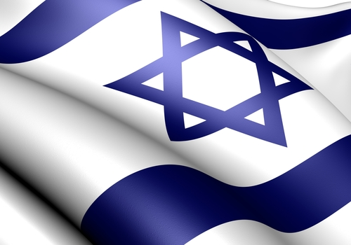 Israel flag © yui Shutterstock 2012