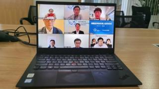 Tencent Meeting, a cloud-based video meeting application.