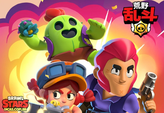 Brawl Stars in China - Revenue and downloads revealed