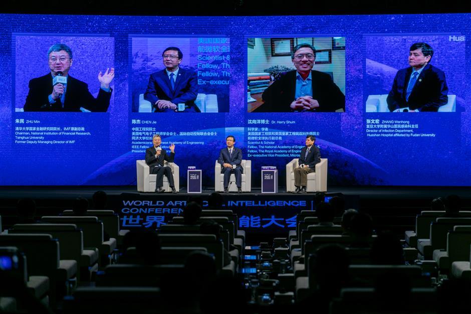 Top minds meet to discuss AI and human security