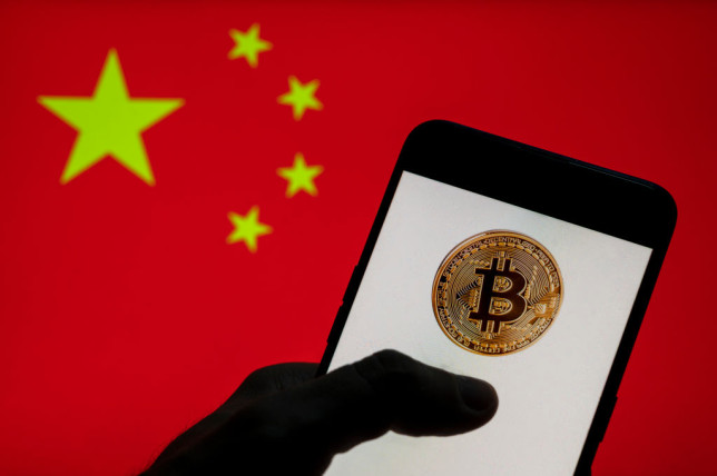 China is trying to limit the mining and trading of cryptocurrencies (Getty Images)