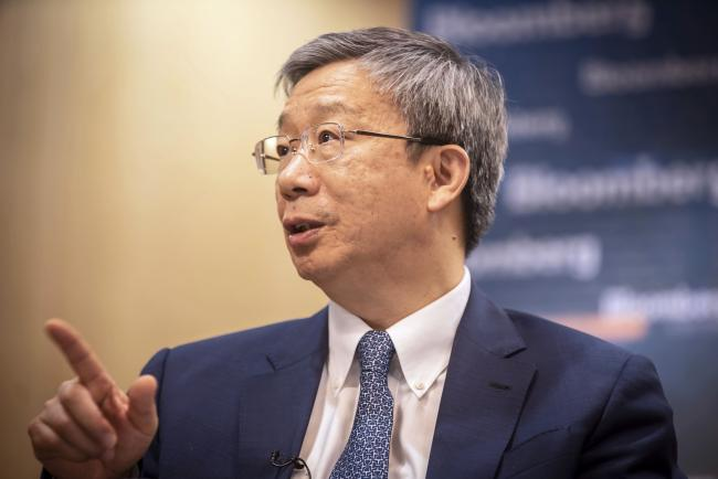 China's Central Bank Governor Sees Inflation Below Target
