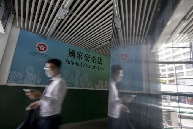 First Hong Kong Man Charged Under Security Loses Jury Trial Bid