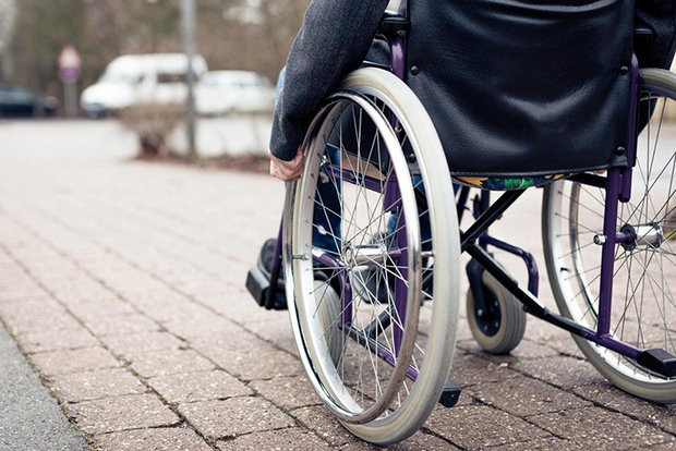 Grants for Disabled people