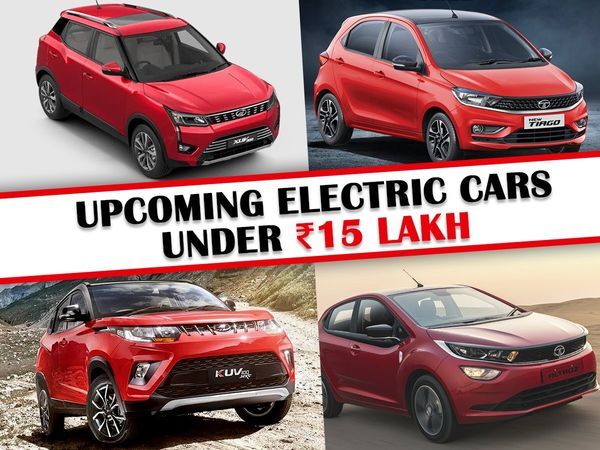 Coming soon: Top upcoming electric cars under ₹15 lakh   Representative images