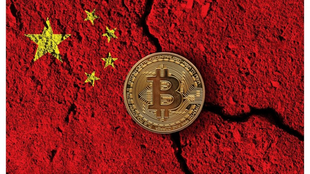 Is Bitcoin Banned in China? All You Need to Know