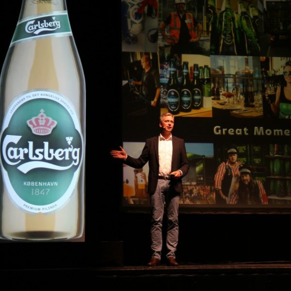 Brandvenue for Carlsberg