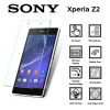 Sony-Xperia-Z2-Screen-Protector-Tempered-Glass