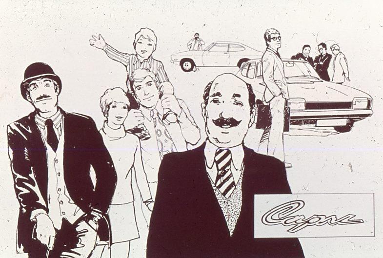 MK2-pressebilder-1974-57