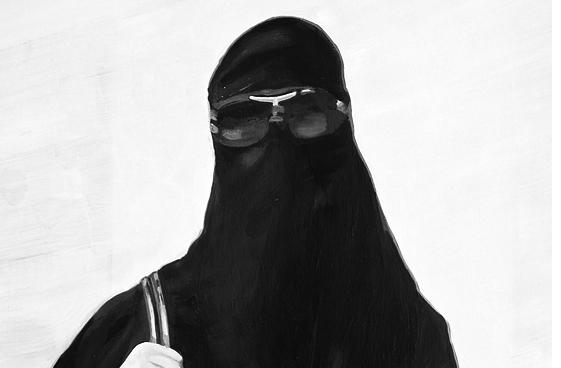 Muslim Woman on Vacation