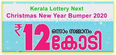 Kerala Bumper Lottery
