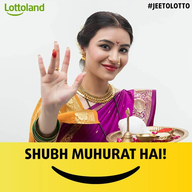 Create account on Lottoland
