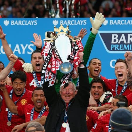 Who Will Win The Premier League 2021/22 Season?