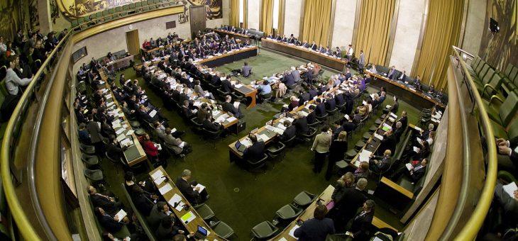 مؤتمر نزع السلاح الأممي