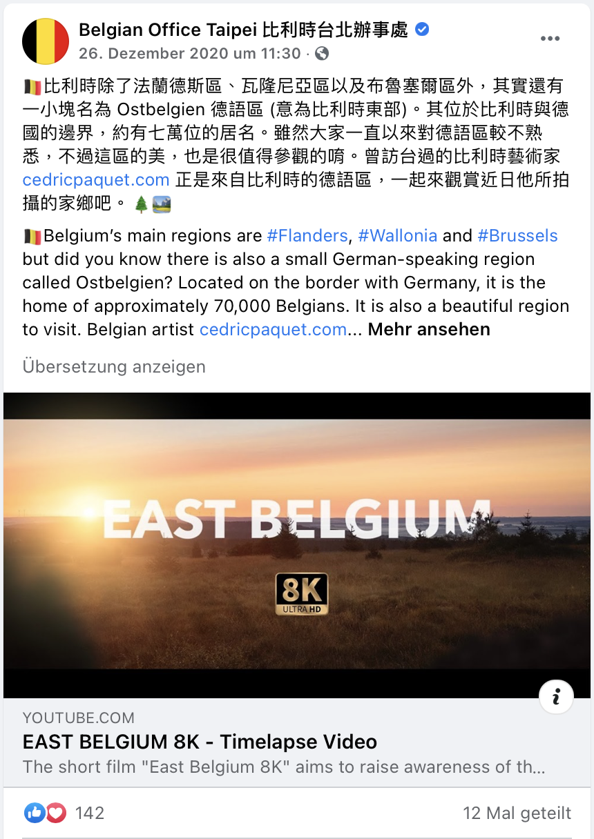 Belgian Office Taipei Cedric Paquet Ostbelgien Time-lapse Video 8K