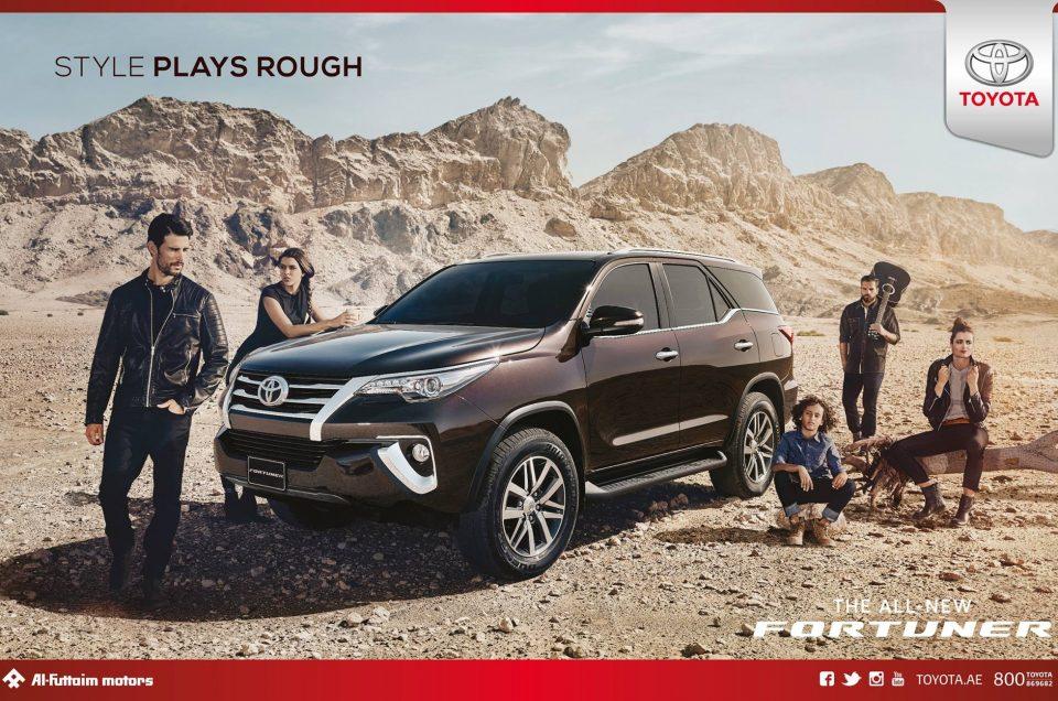 Toyota Fortuna Campaign