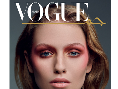Vogue Arabia – Beauty Cover