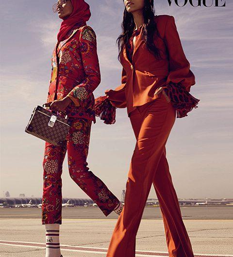 Vogue Arabia x DXB Airport