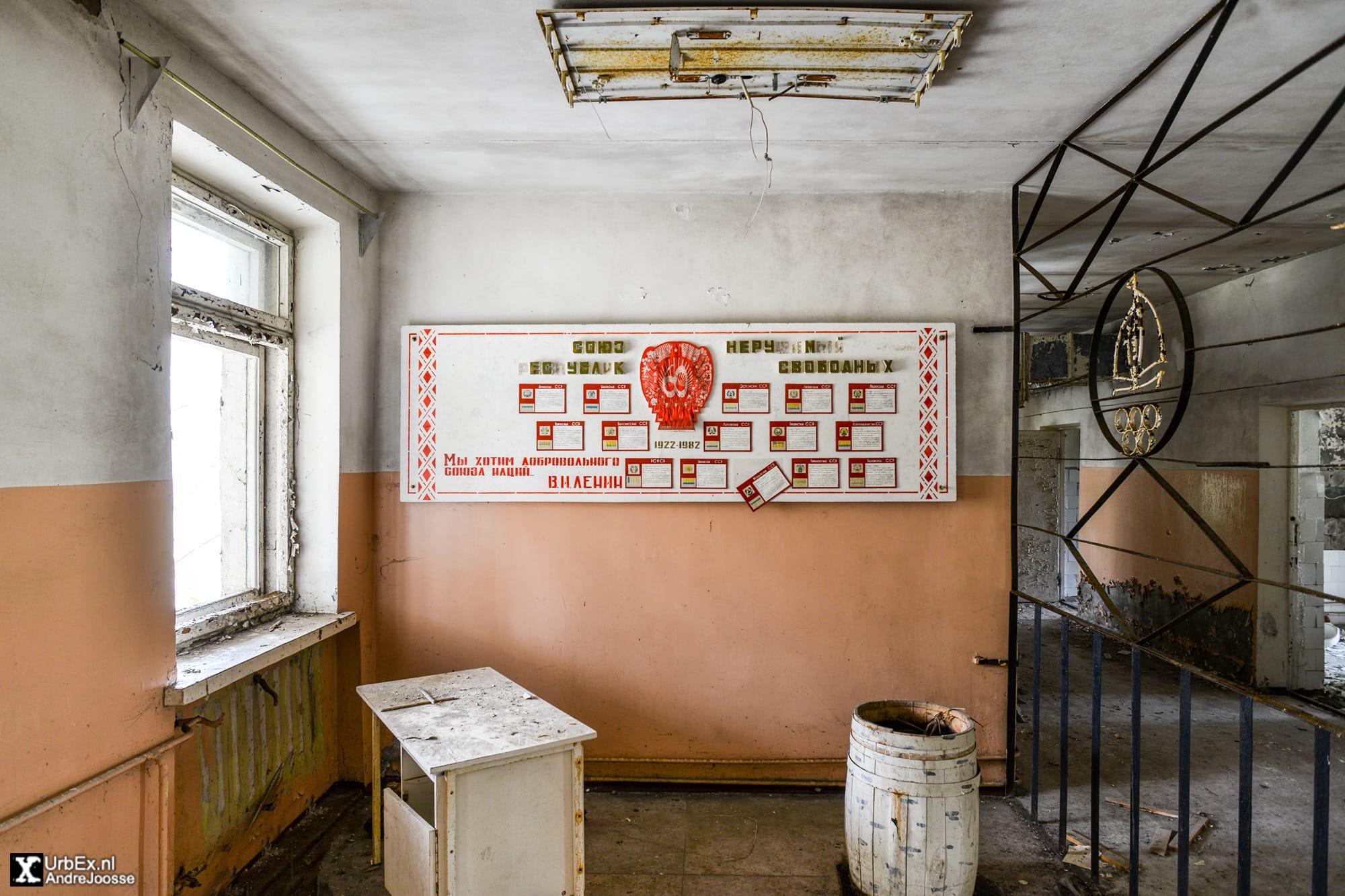 Chernobyl-2 Clinic