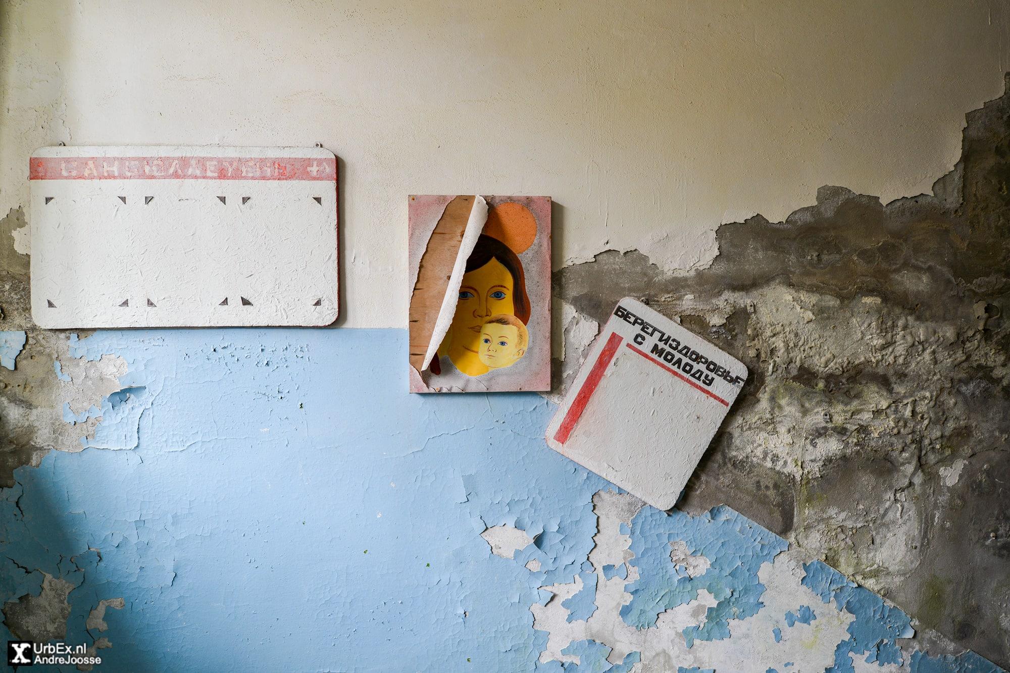 Chernobyl-2 Kindergarten