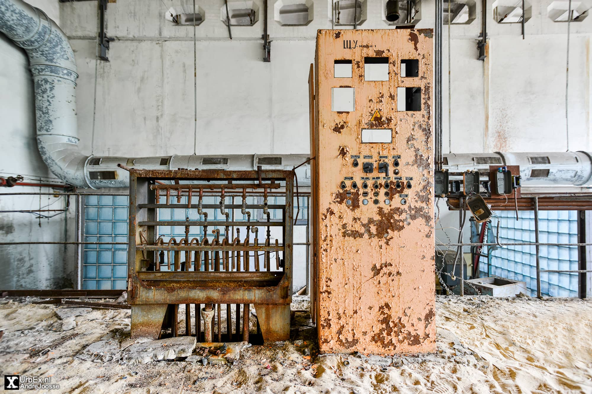 Jupiter Factory Pripyat