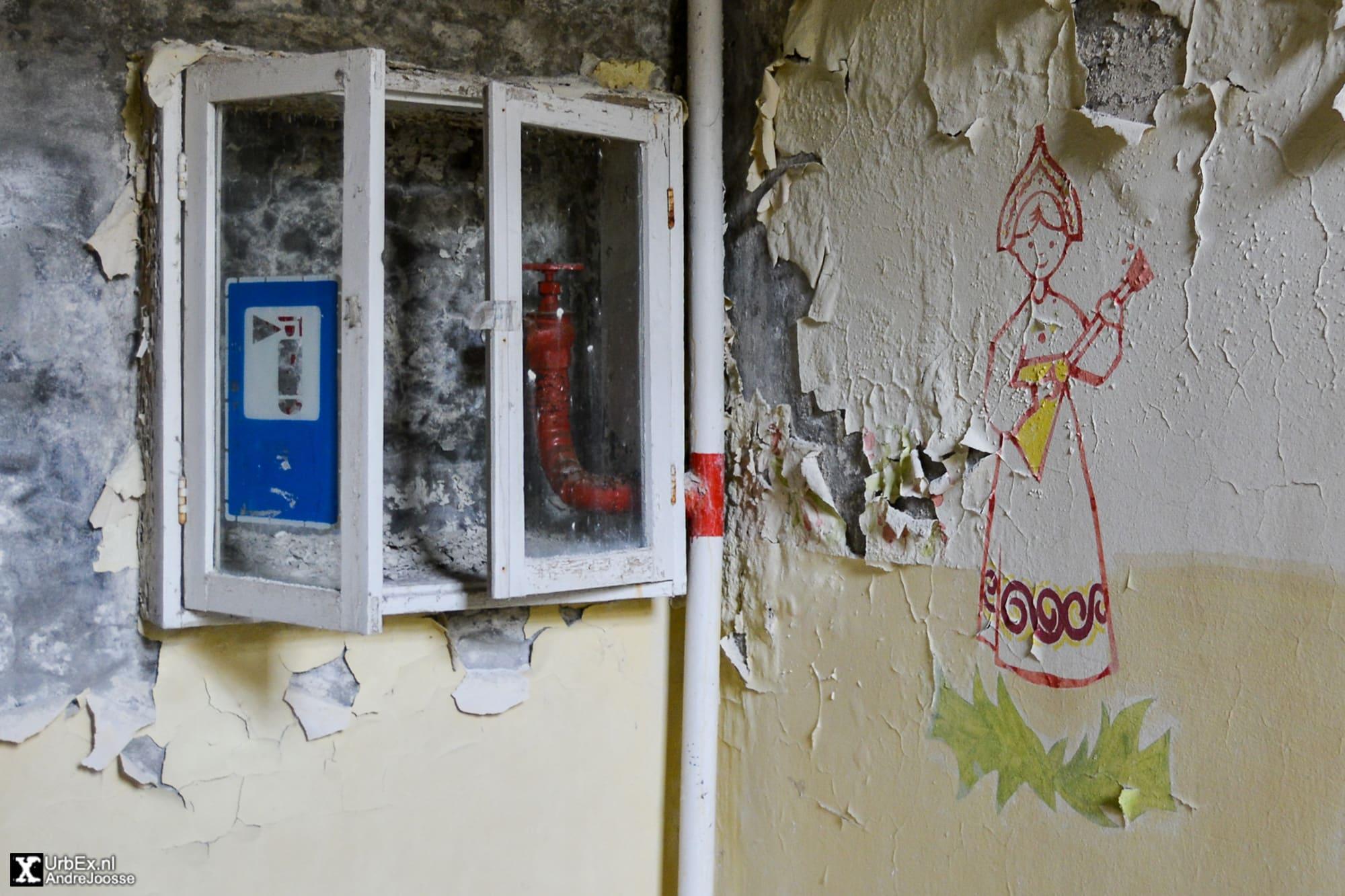 Kindergarten Cheburashka