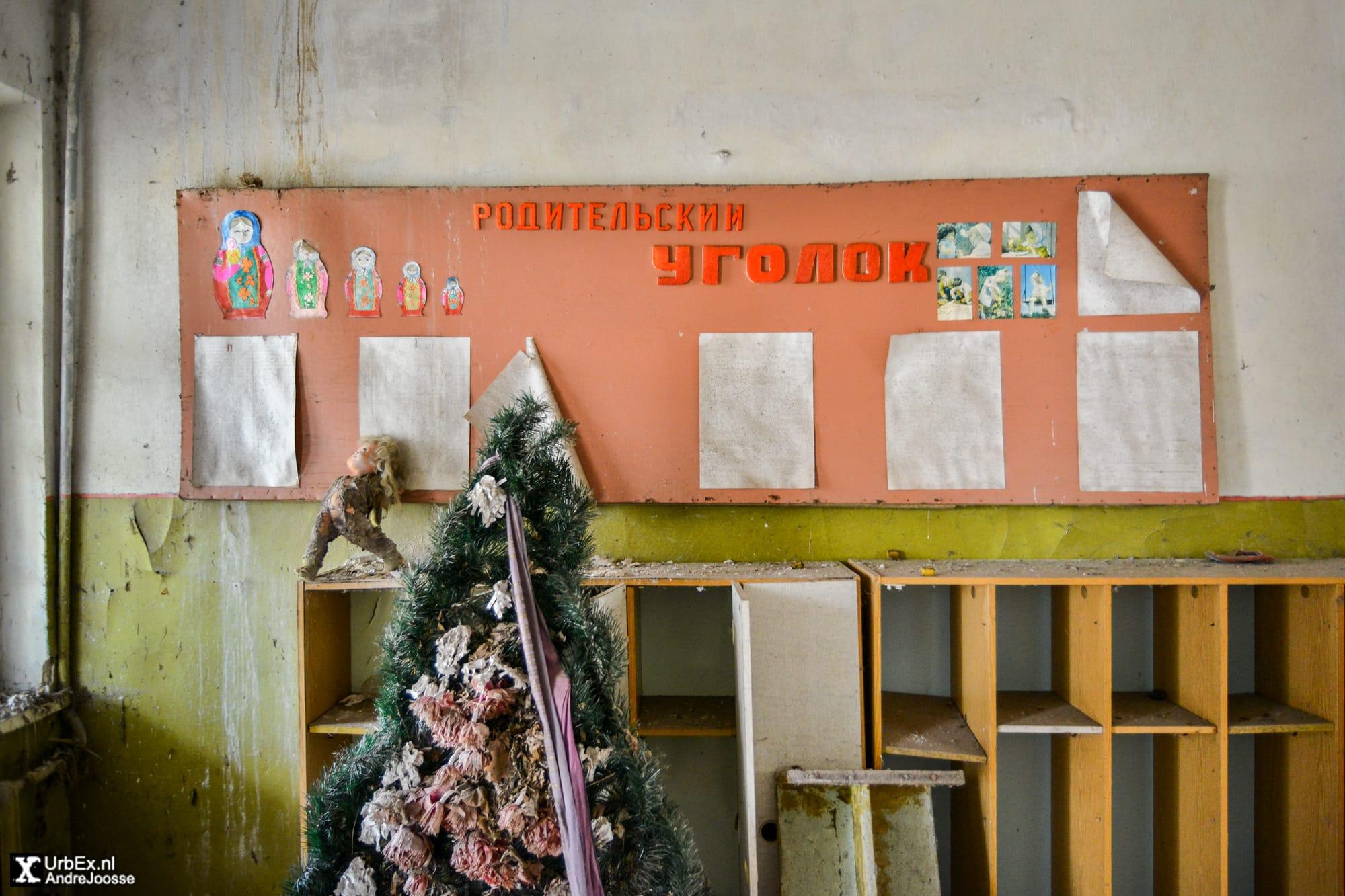 Kopachi Kindergarten