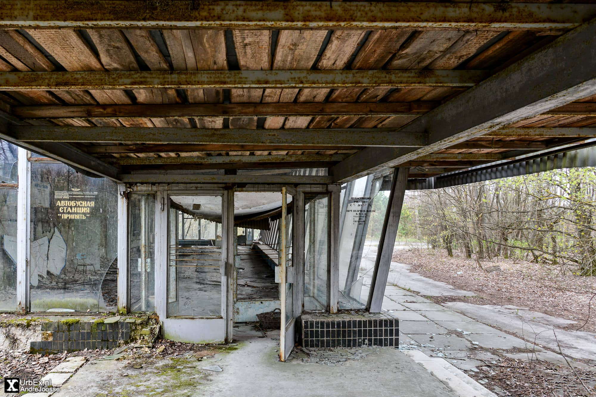 Pripyat Bus Station