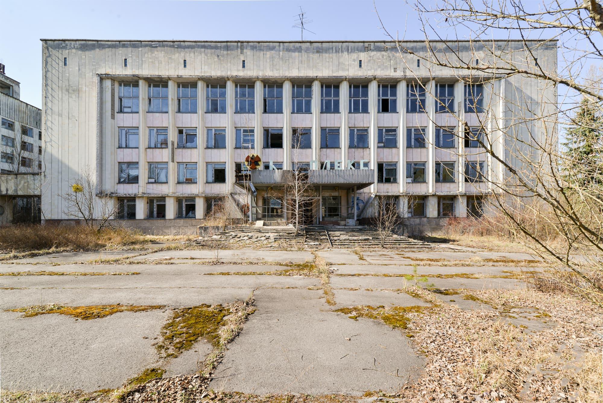 Pripyat City Hall