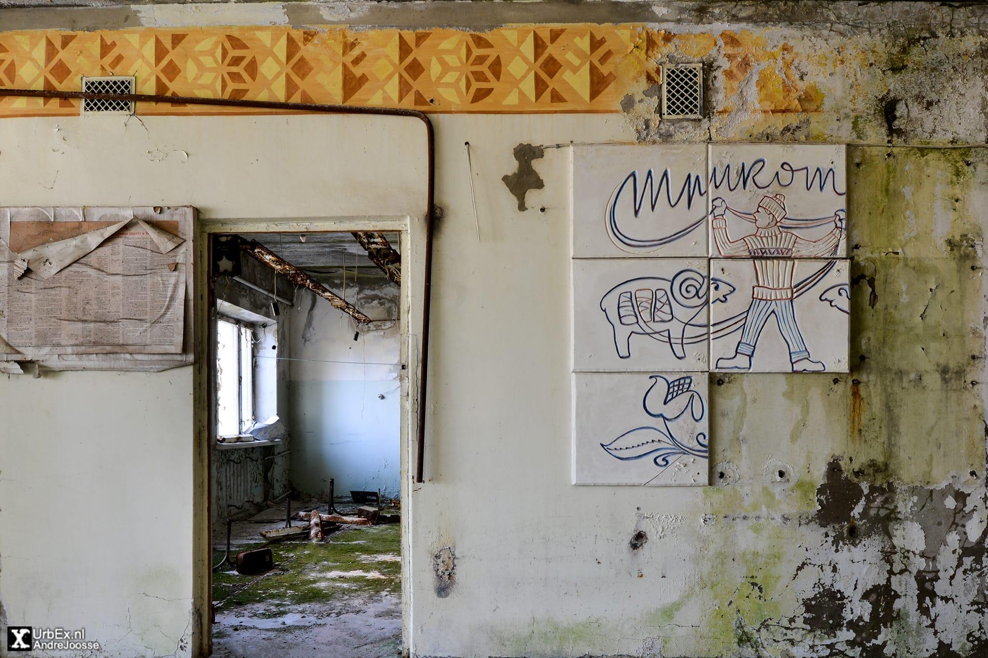 Pripyat Retail