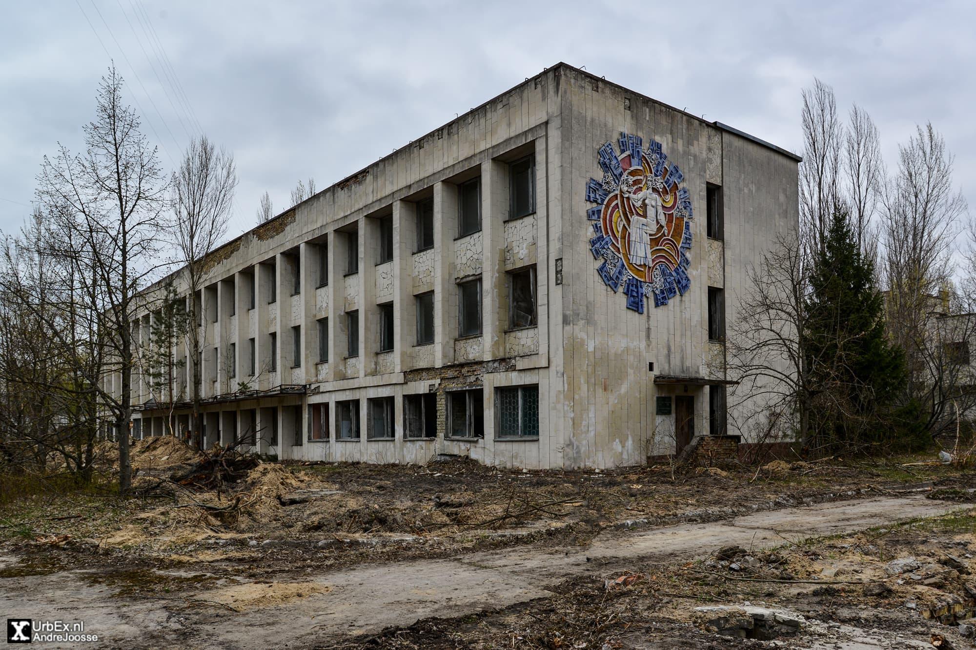Pripyat Retail: The Post Office