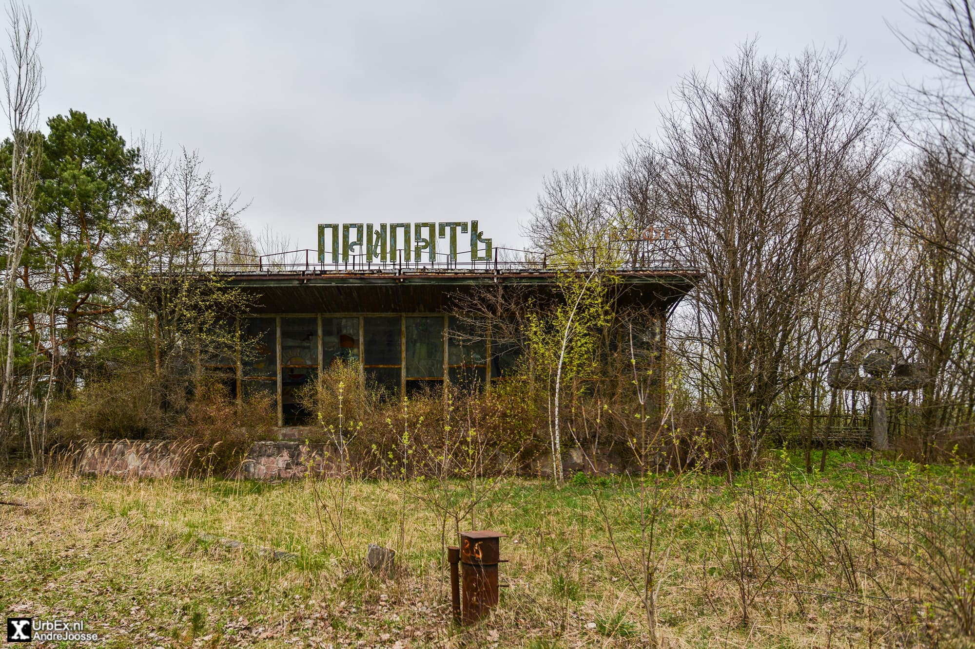 Cafe Pripyat, also called 'The Dish'