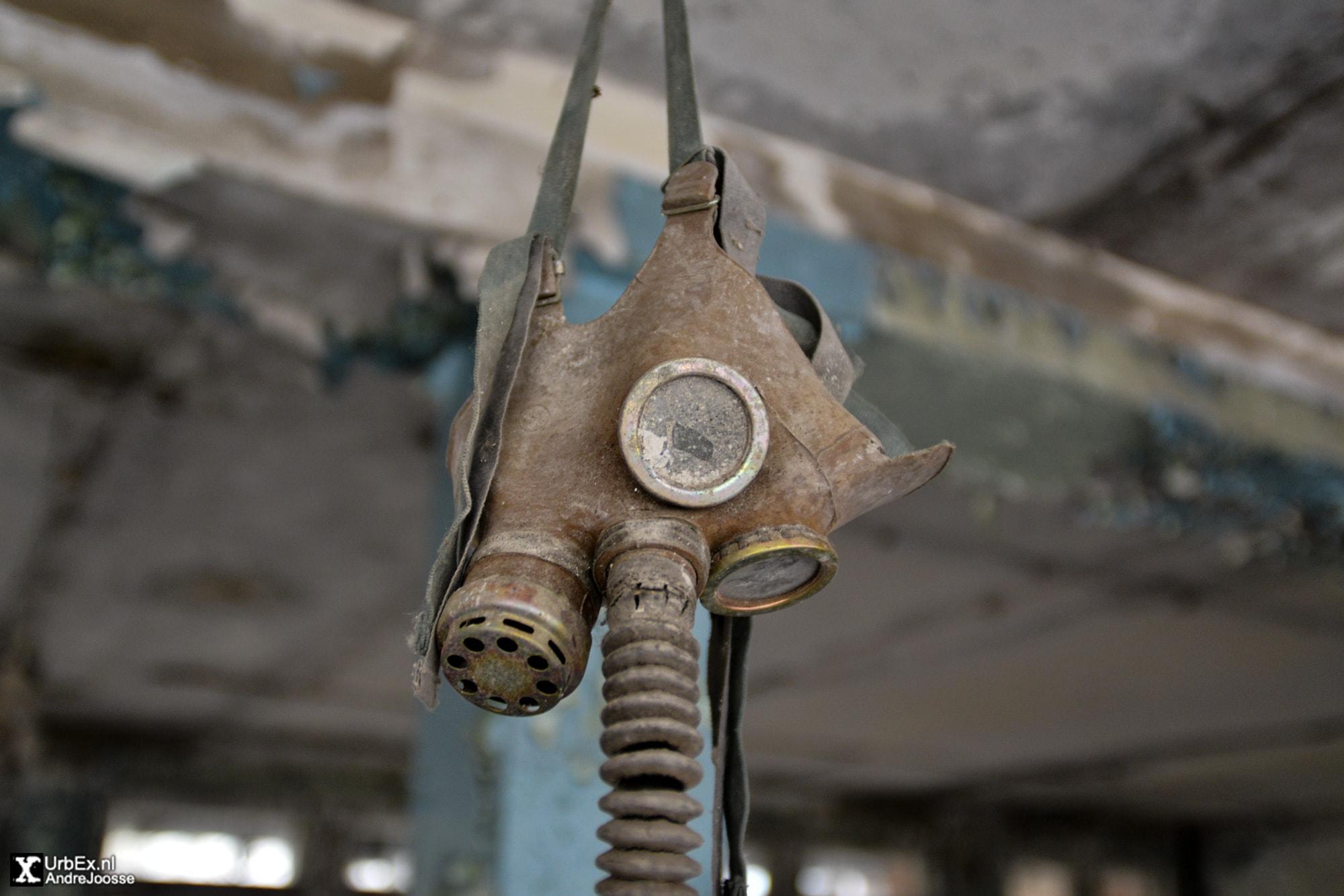Pripyat Secondary School № 3