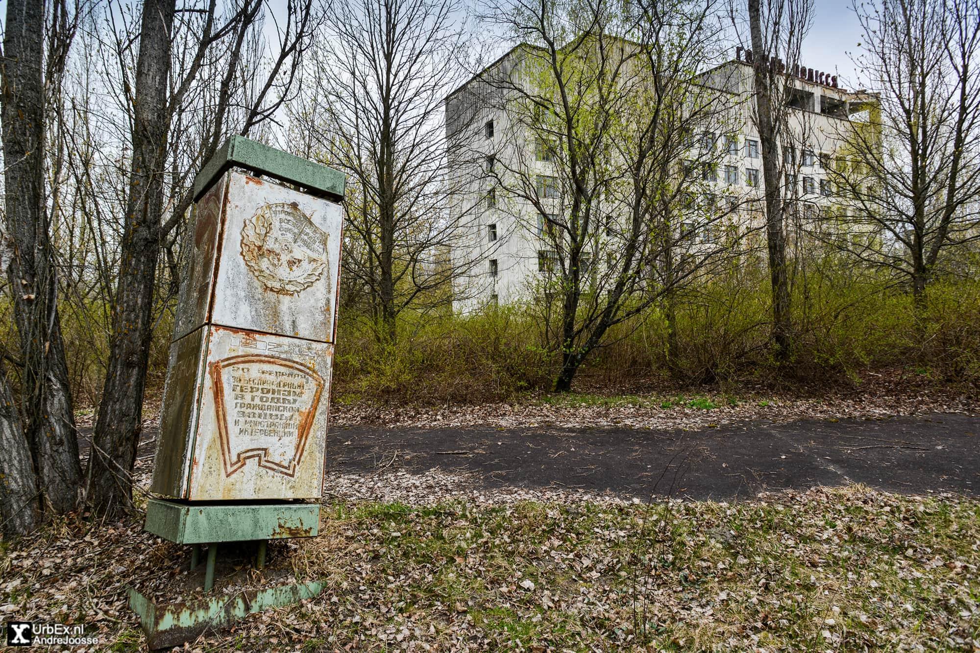 Pripyat Hotel