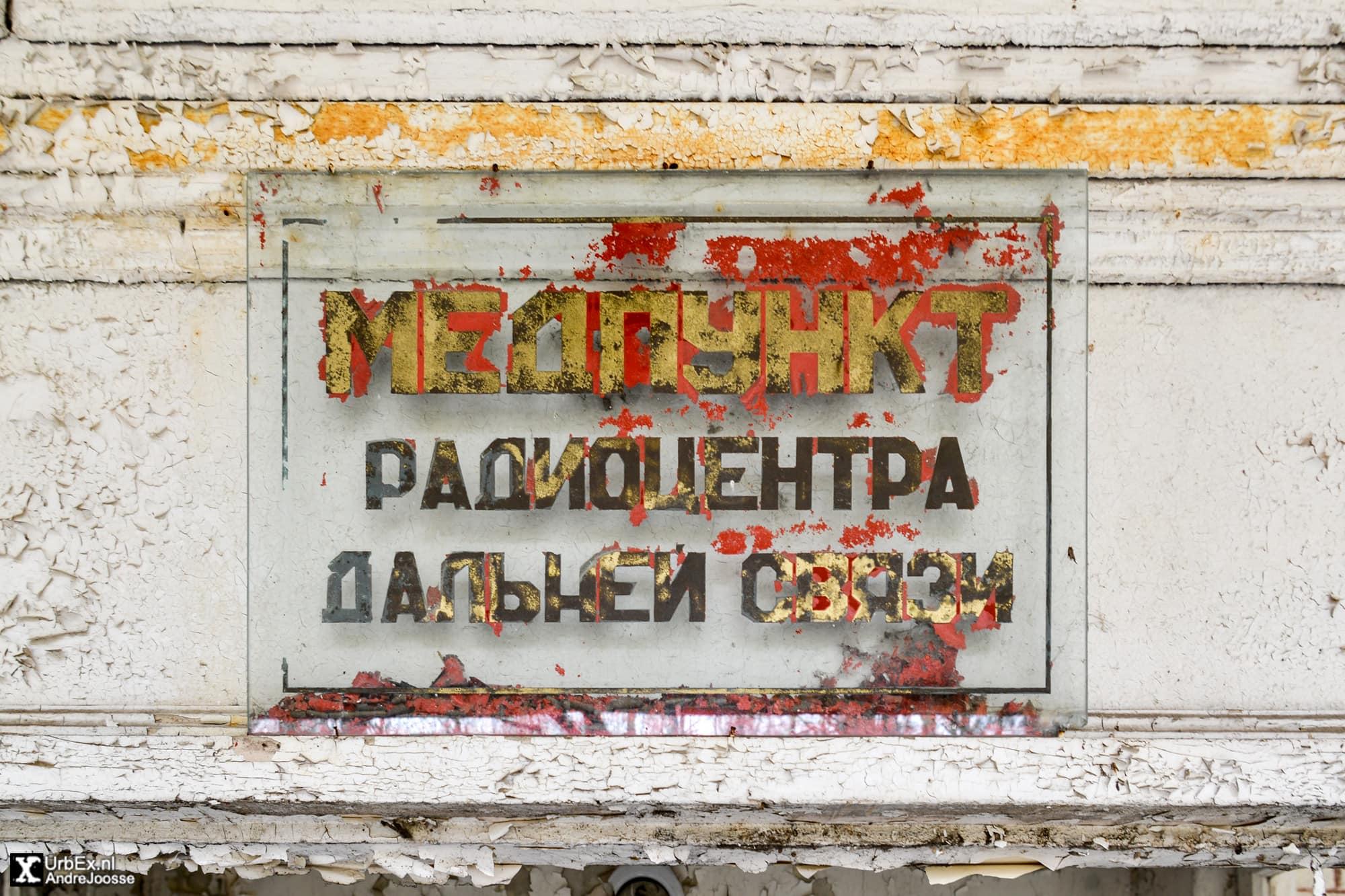Emergency entrance