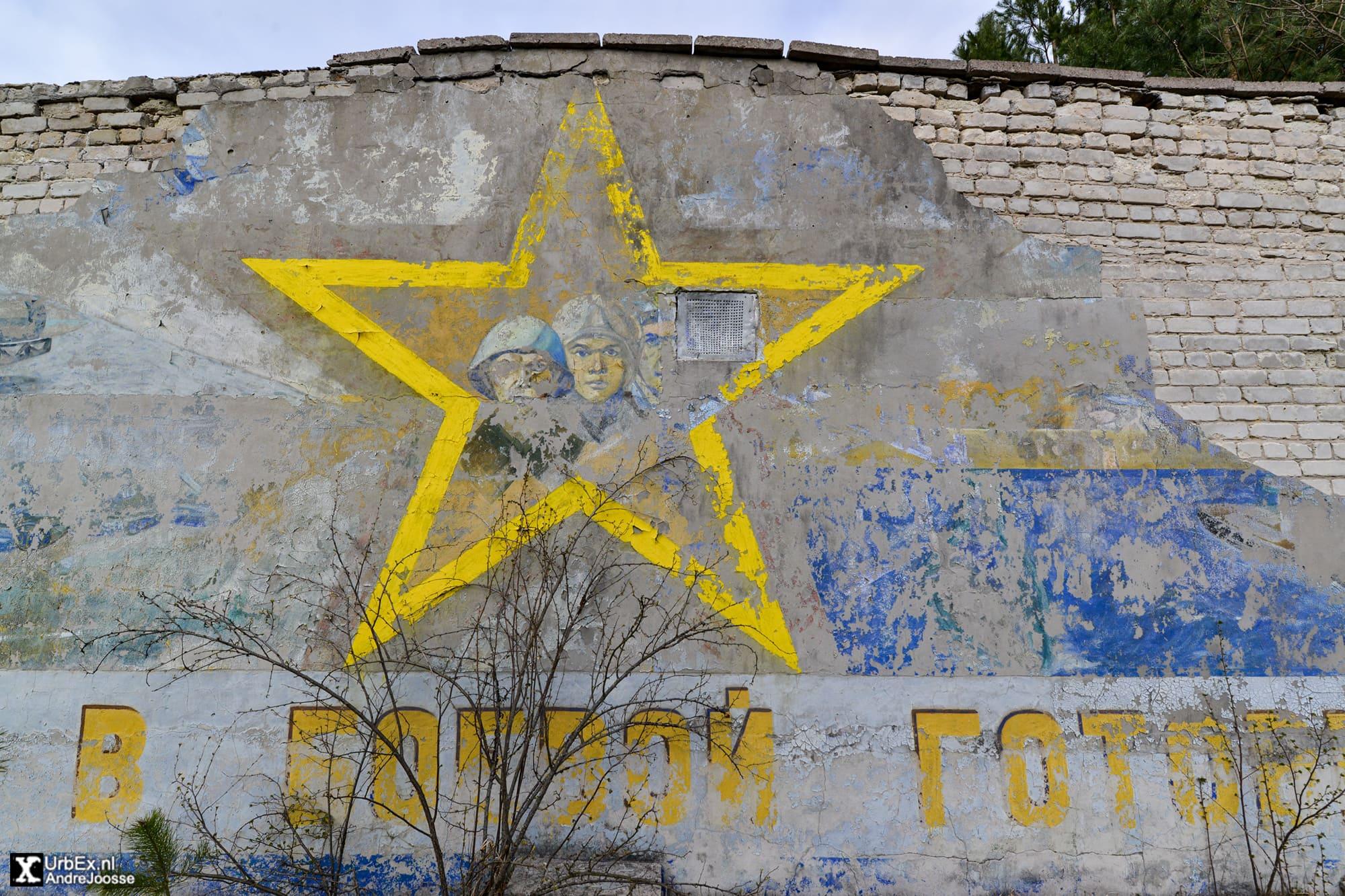 Soviet mural