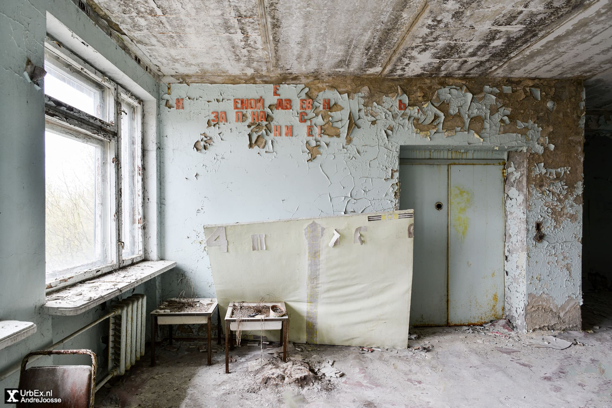 Central hallway of the abandoned hospital