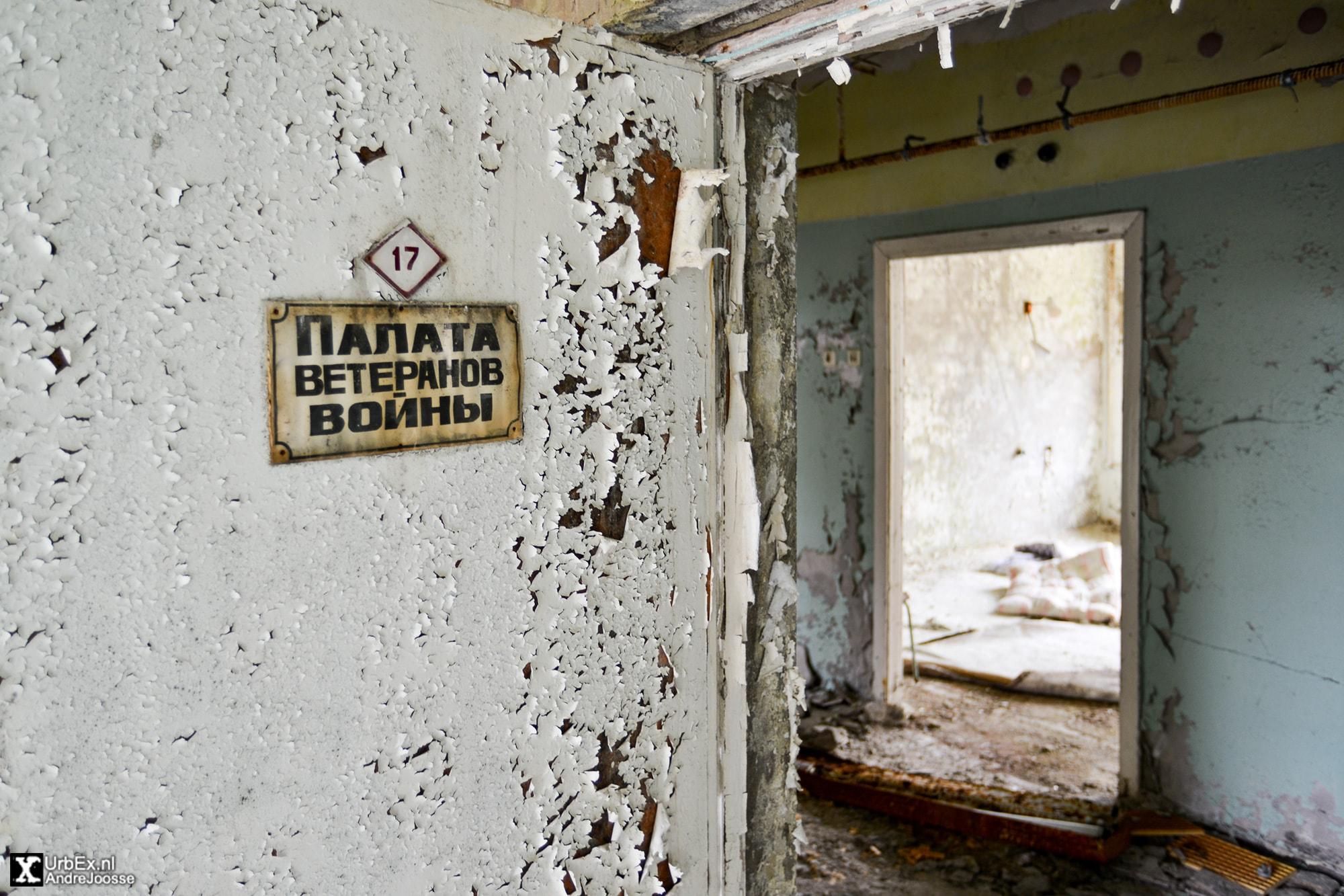 War veterans room