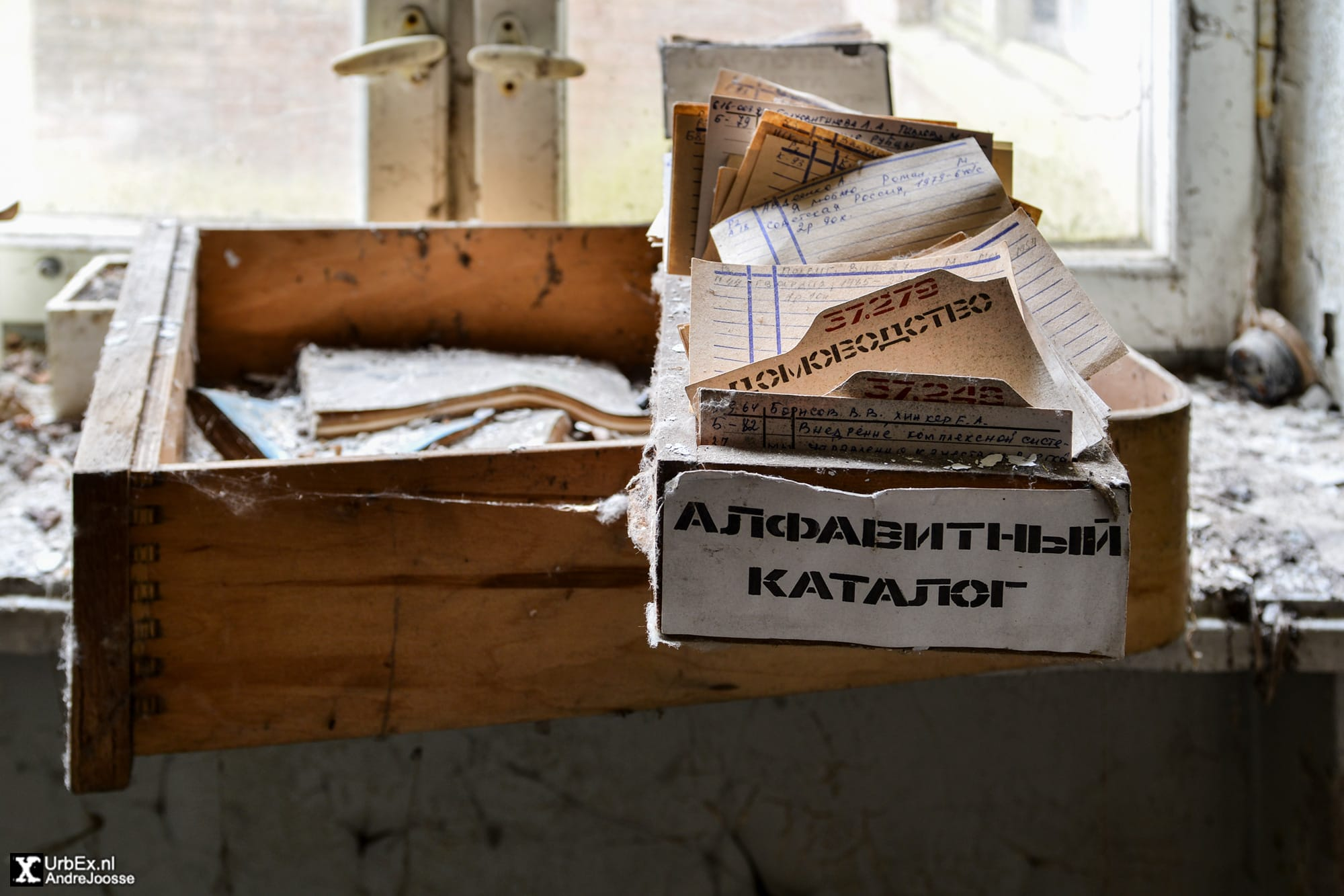 Pripyat City Hospital № 126