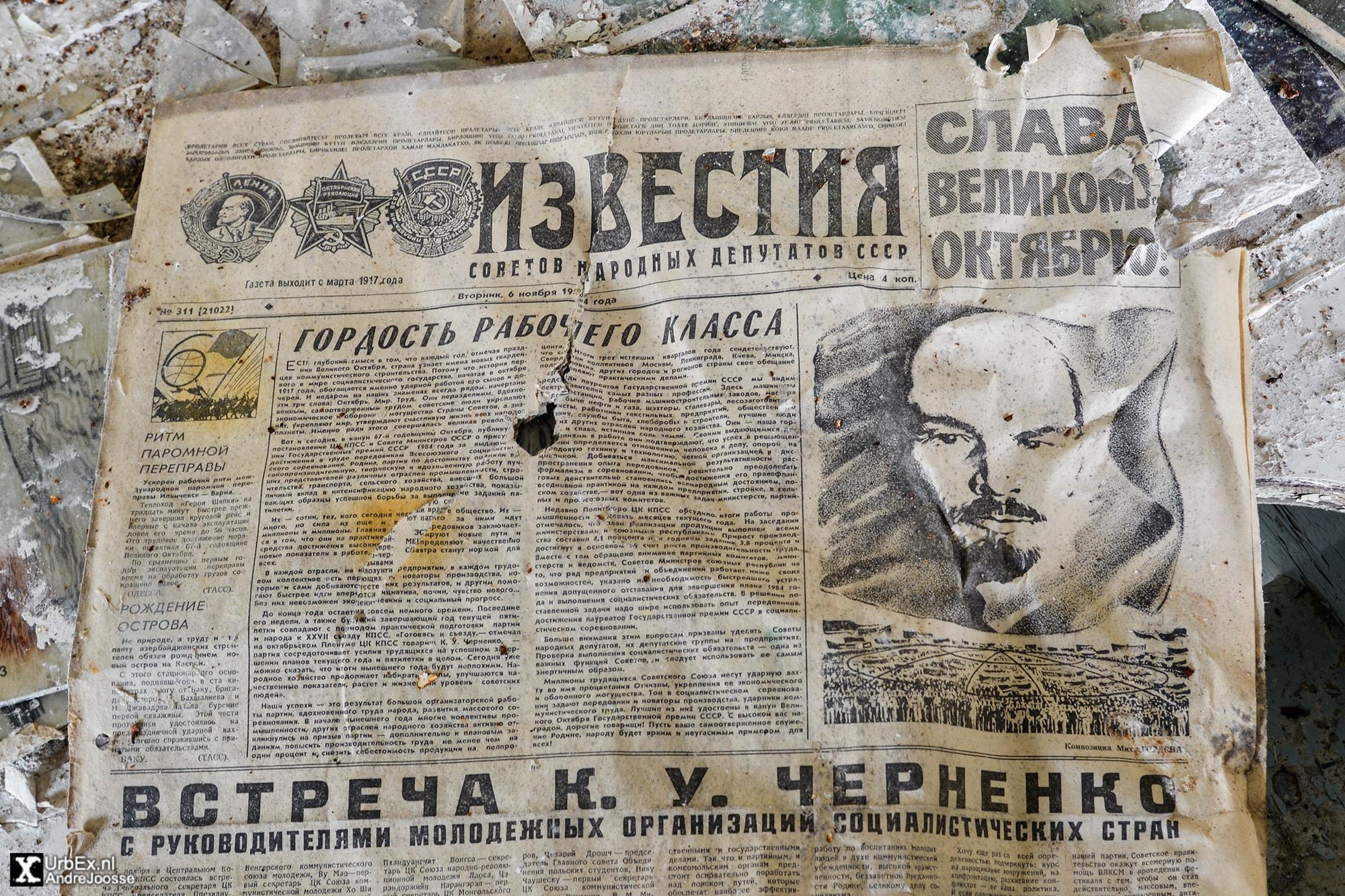 A Soviet newspaper