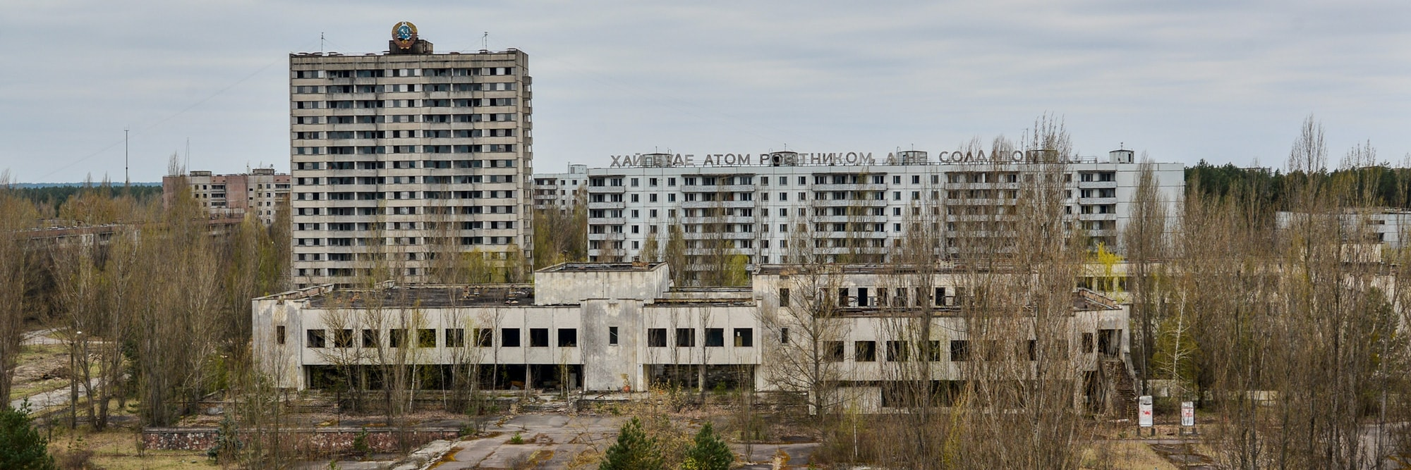 fp-pripyat