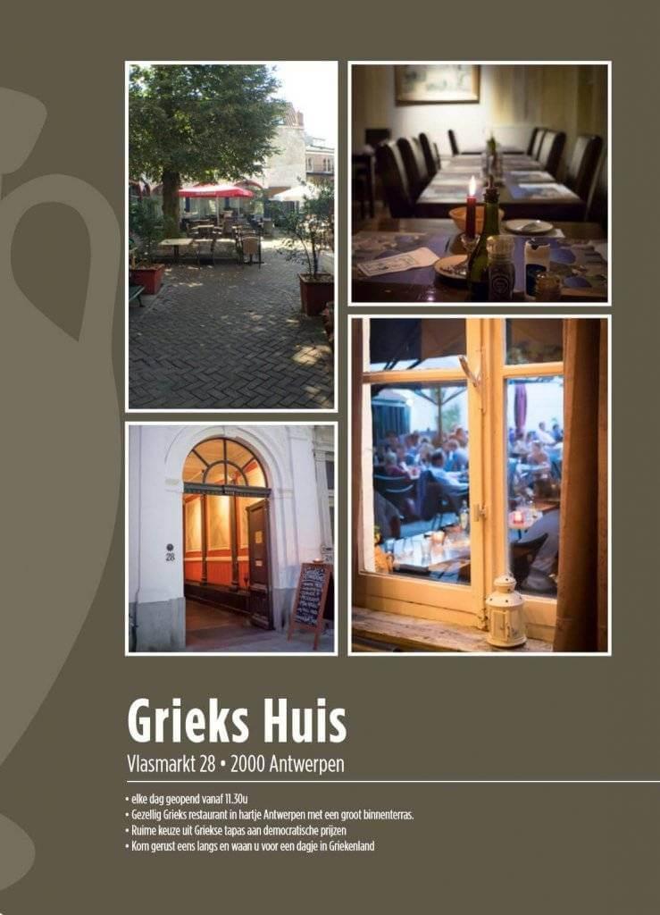 Het Grieks huis