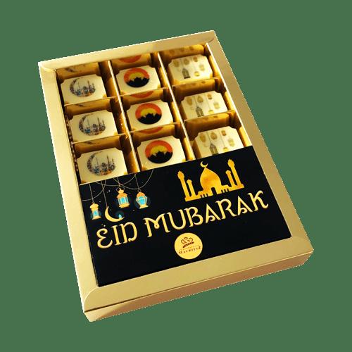 Eid Mubarak chocolade (15 bonbons)