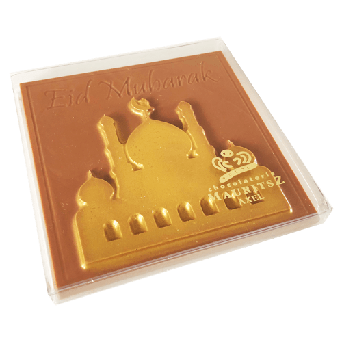 Tablet Moskee Goud