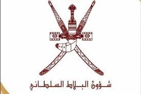 شؤون-البلاط-السلطاني