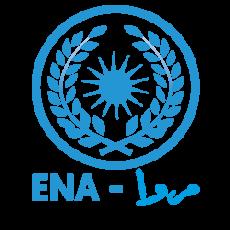 Logo_École_nationale_d'administration_(Tchad)