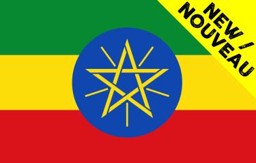 Ethiopia-new