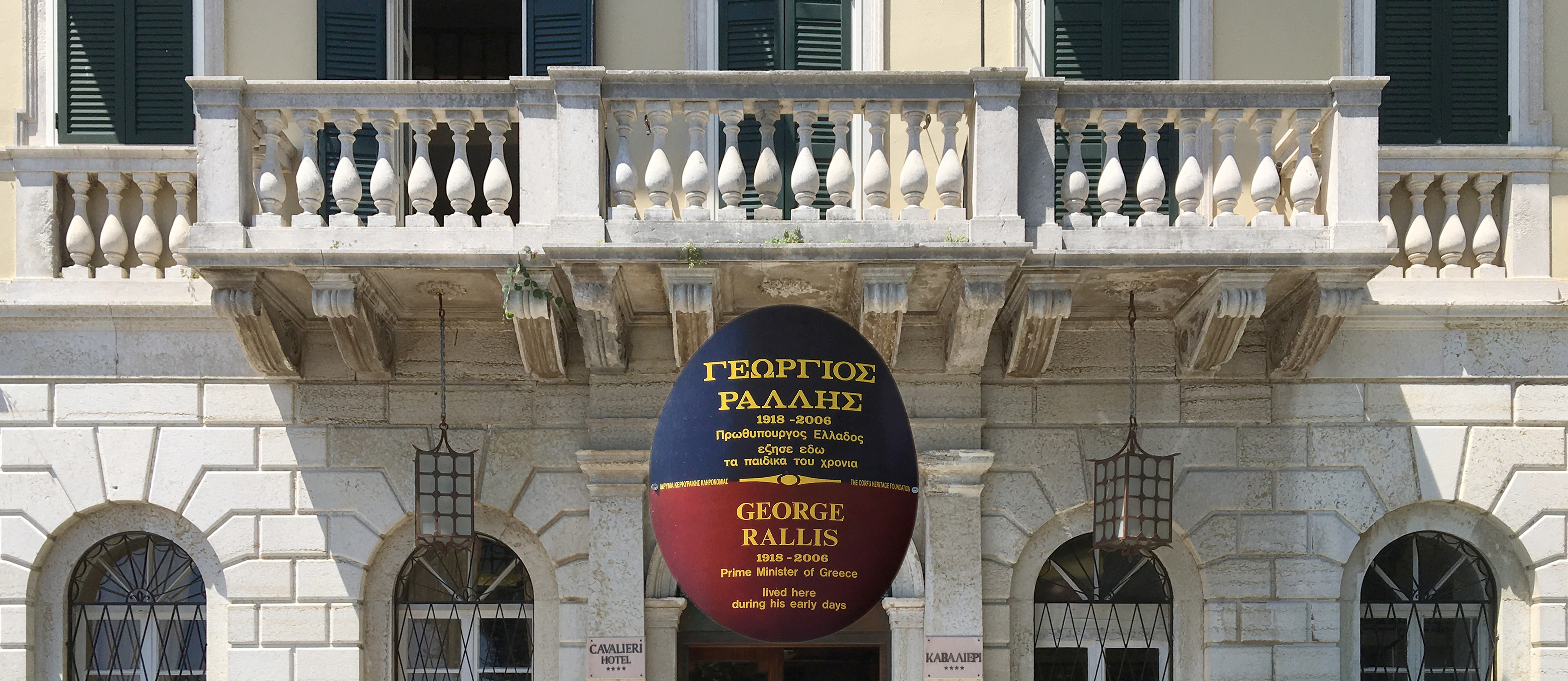 Corfu Heritage Foundation - Memorial Plaques